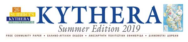 Kythera Summer Edition 2019