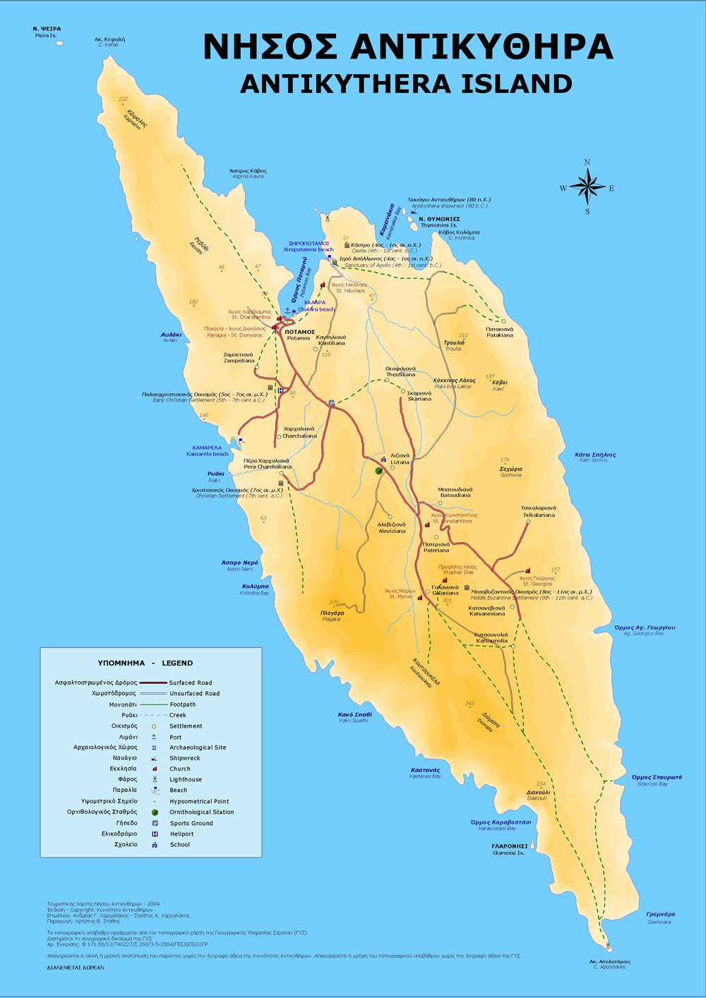 Antikythira Landkarte