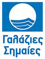 Blue Flag - Bandiera Blu - Blaue Flagge