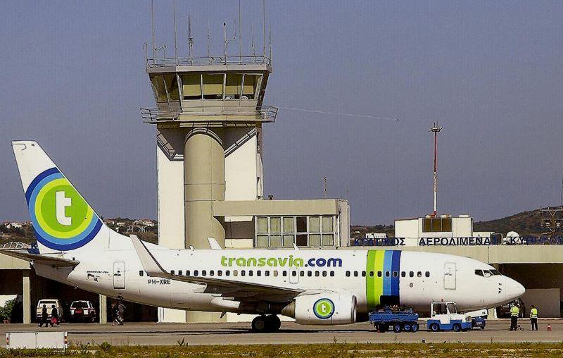 Flughafen Insel Kythira