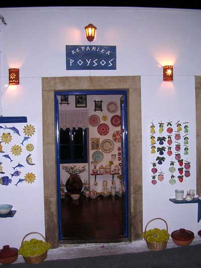 Rousos Keramik Chora