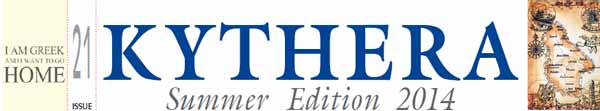Kythera Summer Edition 2014