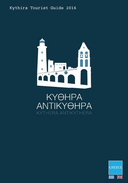 Kythira Tourist Guide