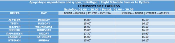 skyepress-31.09